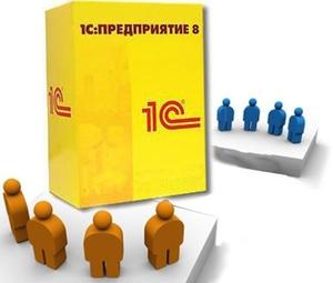 Как повысить качество работы бухгалтерии предприятия
