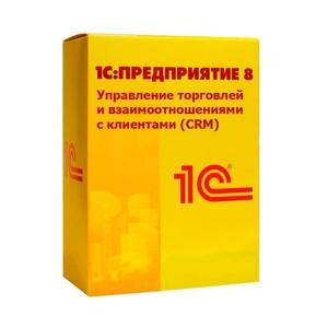 1С Предприятие 8. Управление торговлей и взаимоотношениями с клиентами
